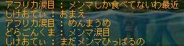 Maple111014_024605.jpg
