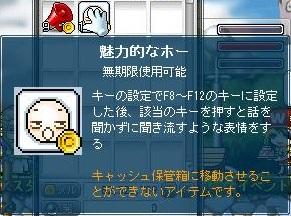 Maple111014_135034.jpg
