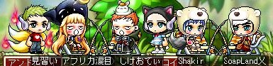 Maple111015_035050.jpg