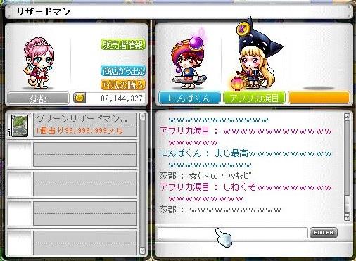 Maple111015_043251.jpg