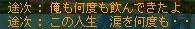 Maple111015_213927.jpg