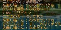 Maple111016_013629.jpg