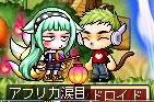 Maple111016_112022.jpg