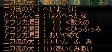 Maple111017_151454.jpg