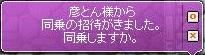 Maple111018_002211.jpg