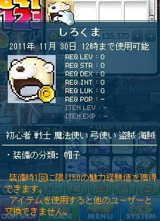 Maple111018_021701.jpg