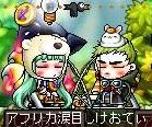 Maple111018_034857.jpg