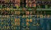 Maple111018_035346.jpg