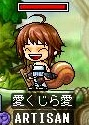 Maple111018_035716.jpg