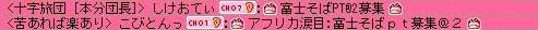 Maple111018_050059.jpg