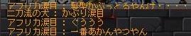 Maple111018_154035.jpg