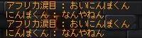 Maple111018_161057.jpg