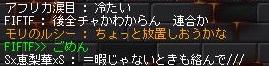 Maple111018_233018.jpg