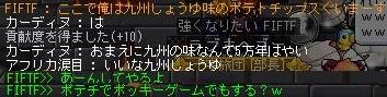 Maple111018_233800.jpg