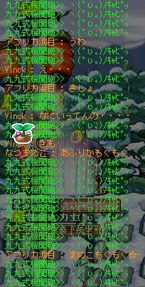 Maple111019_011426.jpg