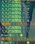 Maple111021_000947.jpg