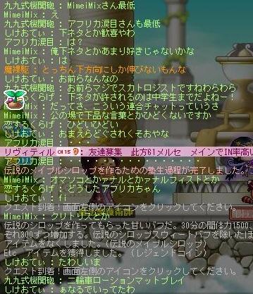 Maple111021_004230.jpg