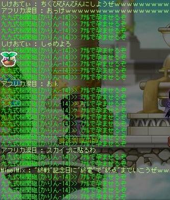 Maple111021_005625.jpg