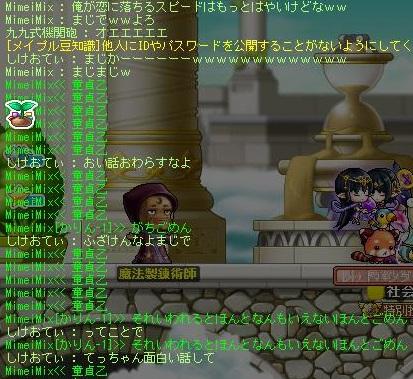 Maple111021_005914.jpg