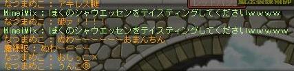 Maple111021_010328.jpg
