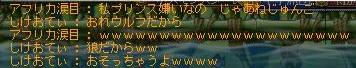 Maple111021_035026.jpg