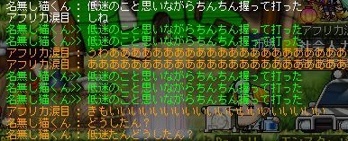 Maple111021_230727.jpg
