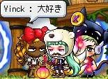 Maple111022_034349.jpg