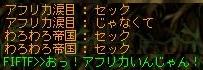 Maple111024_231215.jpg