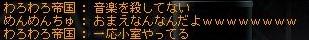 Maple111025_001537.jpg