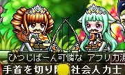 Maple111025_034927.jpg
