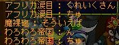 Maple111026_203721.jpg