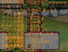 Maple111026_212639.jpg