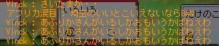 Maple111026_213000.jpg