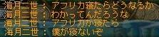 Maple111027_015405.jpg