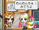 Maple111027_231713.jpg