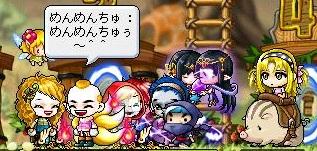 Maple111027_233403.jpg