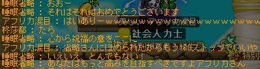 Maple111101_002859.jpg