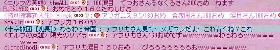 Maple111101_140648.jpg