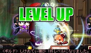Maple111101_215904.jpg