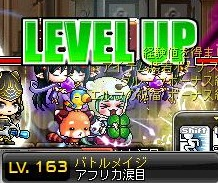 Maple111103_211516.jpg