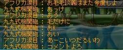 Maple111108_041037.jpg