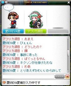 Maple111110_013107.jpg