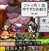 Maple111110_134321.jpg