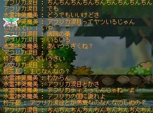 Maple111112_011744.jpg