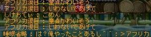 Maple111112_015223.jpg