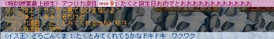Maple111121_005437.jpg