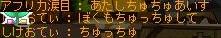 Maple111121_045114.jpg