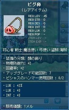 Maple111121_052345.jpg