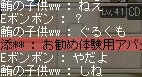 Maple111121_145959.jpg
