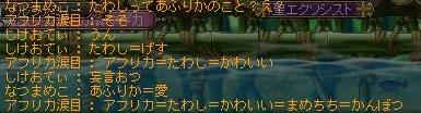 Maple111122_024810.jpg